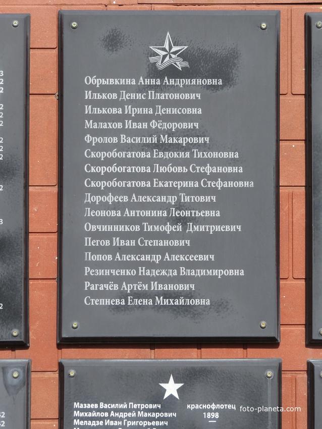 Мемориал - братская могила ВОВ   Тормосин (Чернышковский район)