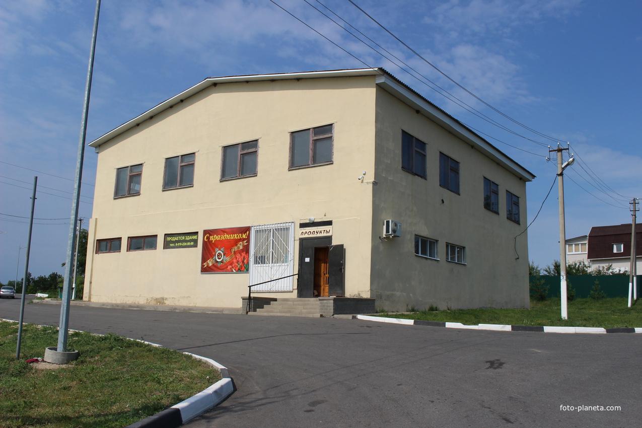 Ерик. Магазин. | Белгородский район